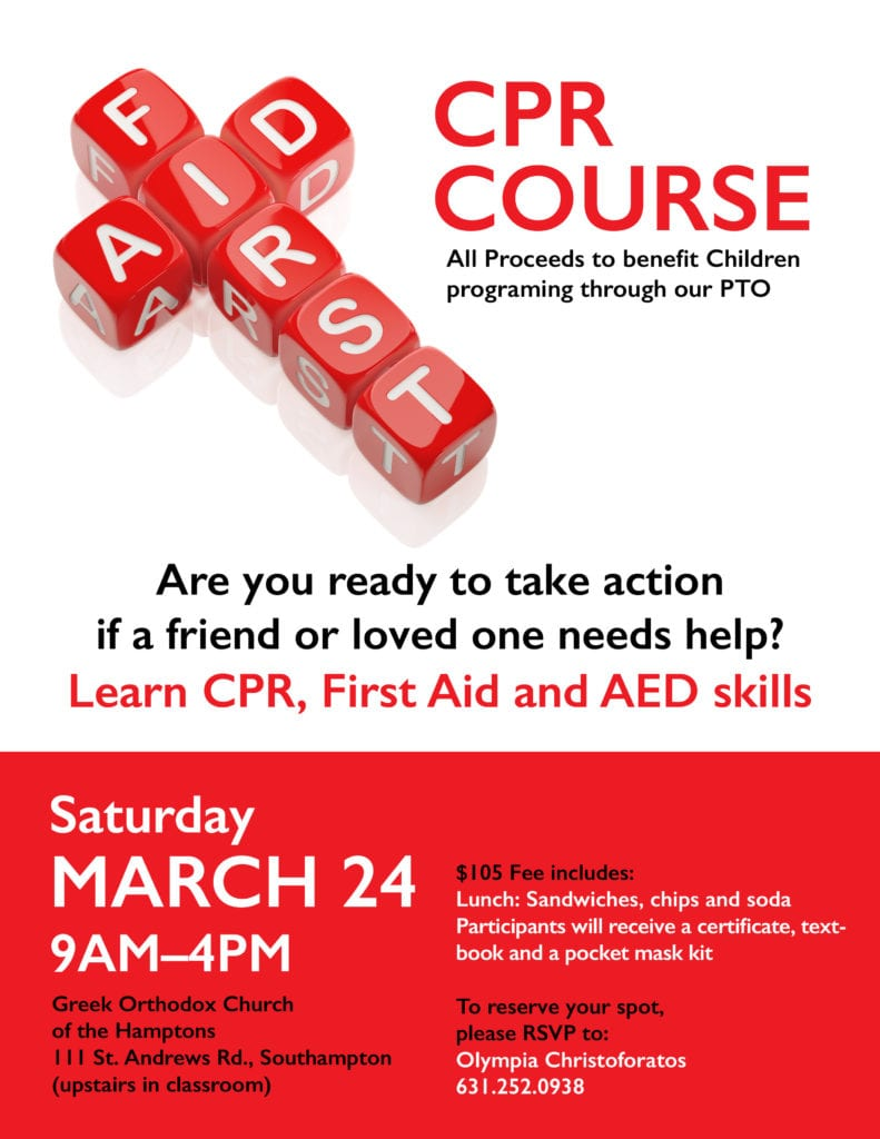 2018 First Aid109