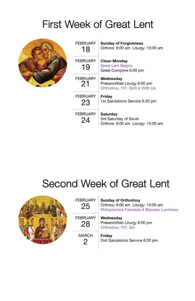 Great Lent 20183