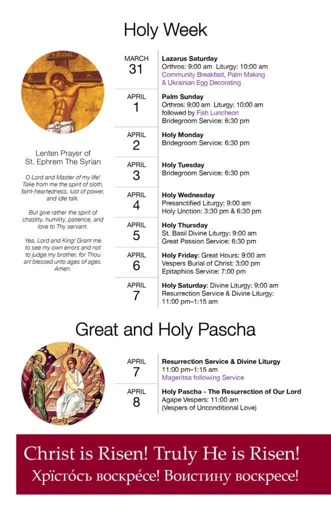 Holy Week 20182