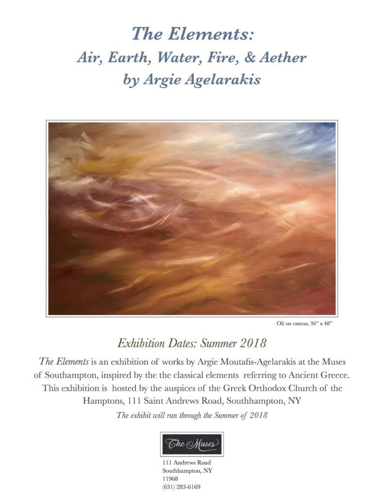 2018 Elements Flyer Art Show