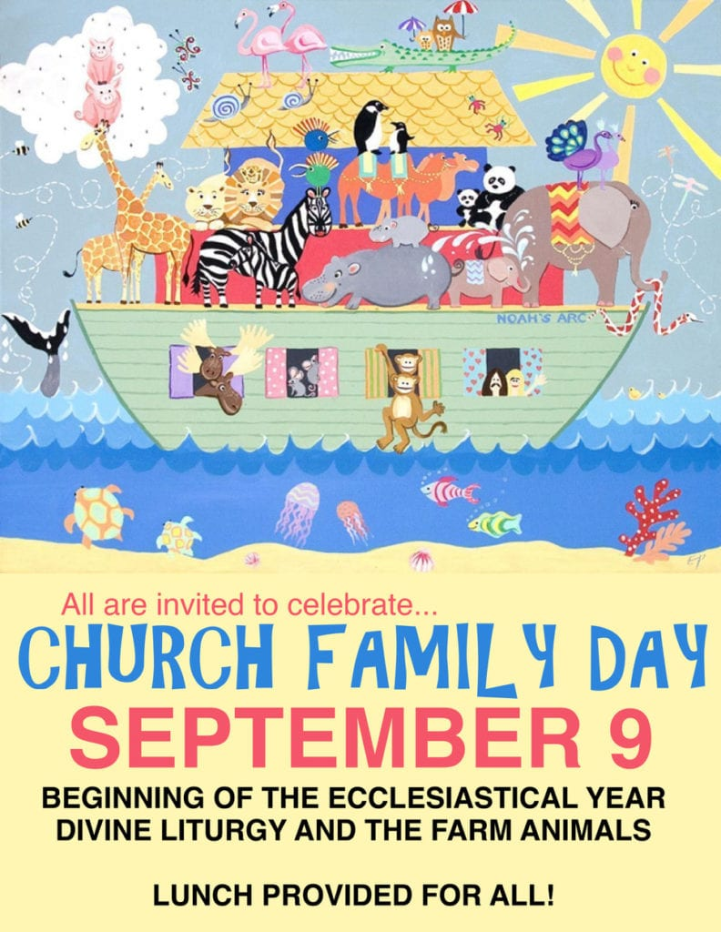 2018- Family Day