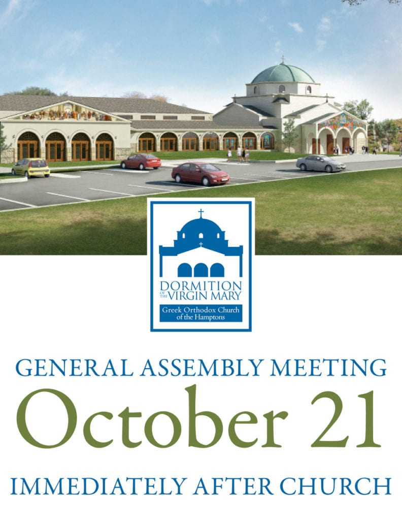 2018 Fall General Assembly