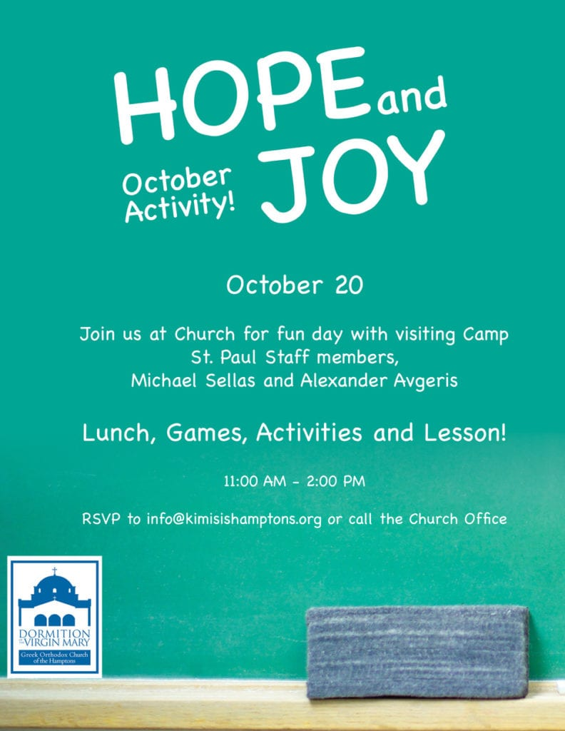 2018 HOPE and JOY October