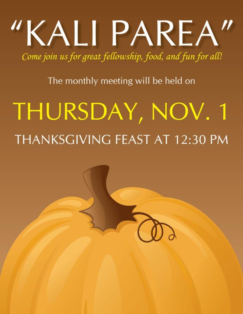 2018 Kali Parea Thanksgiving