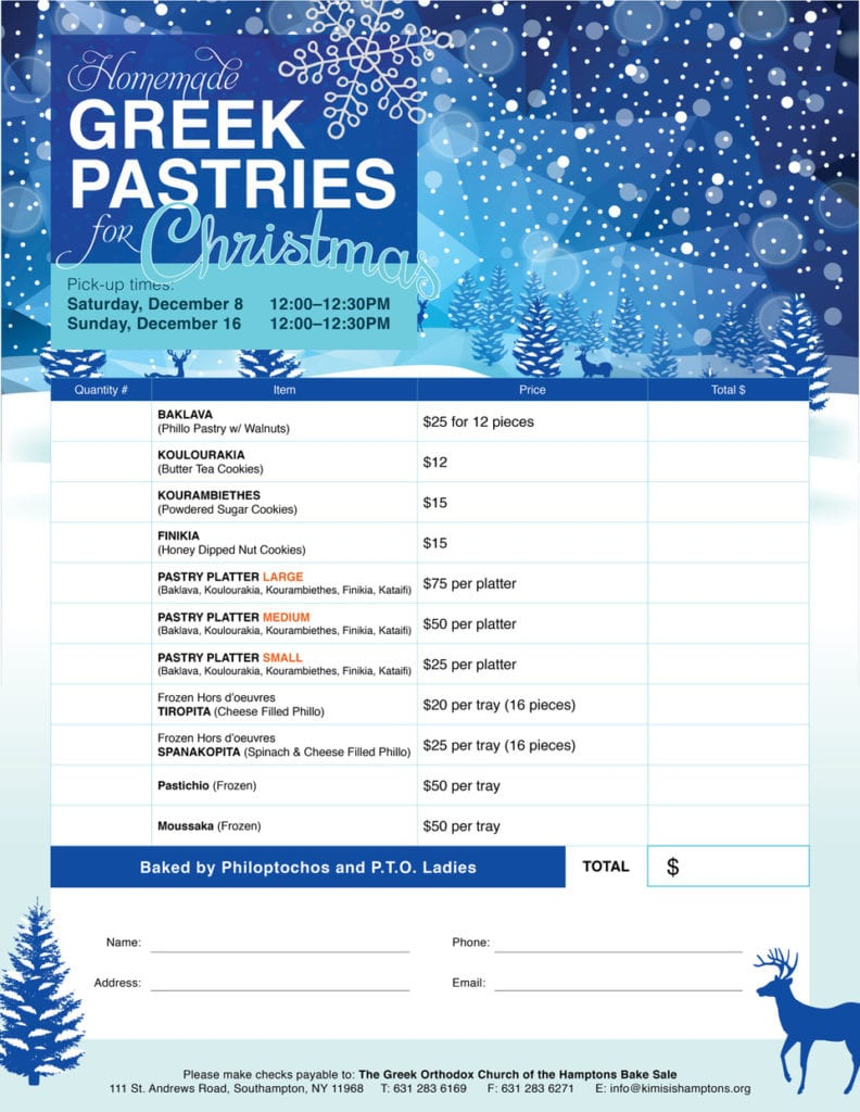 2018 Christmas Pastry Final